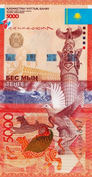 Here are nine beautiful banknotes from around the world http://alliantcu.us/19ZgKhh
