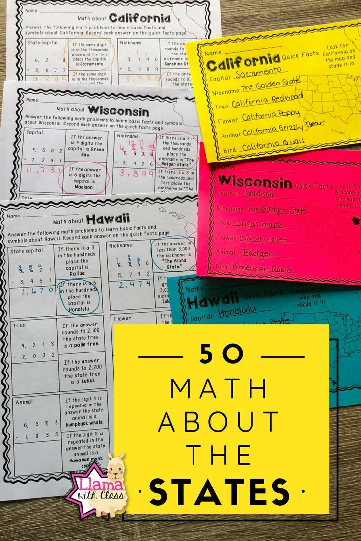 Math About All 50 States Bundle Upper Elementary Math Math Elementary Lesson [ 1102 x 735 Pixel ]
