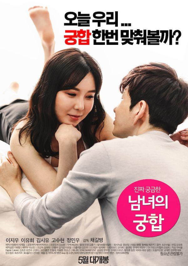 Film Barat Romantis 2016 : barat, romantis, Sinopsis, Marital, Harmony, Woman, (2016), Bioskop,, Romantis,