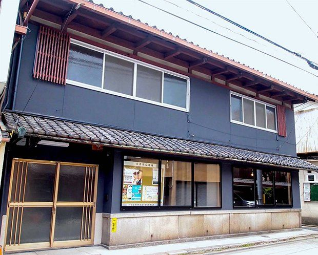 """Share space """"N5.5"""" - Kyoto"""