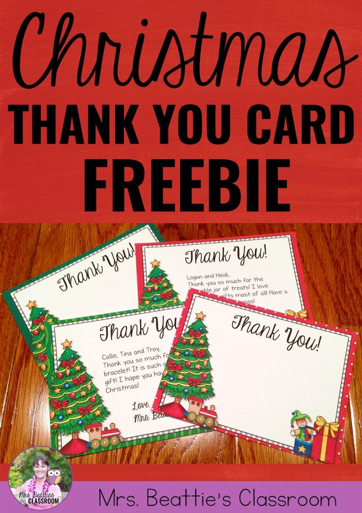 Don T Forget To Thank Your Classroom Students And Their Families For The Thoughtful Christma Christmas Thank You Christmas Thank You Gifts Thank You Note Cards