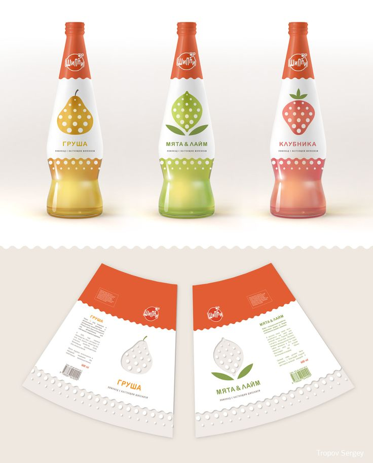 Sparkling beverages lines. From the gallery of best russian packaging 2013.