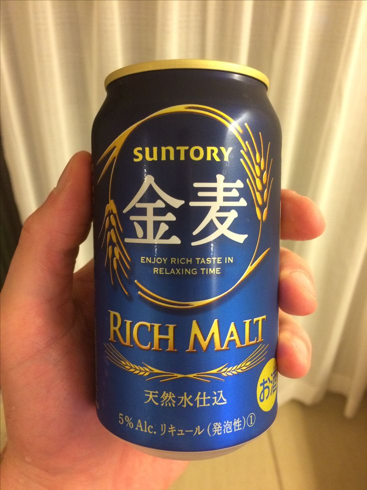 Suntory Rich Malt, Japan