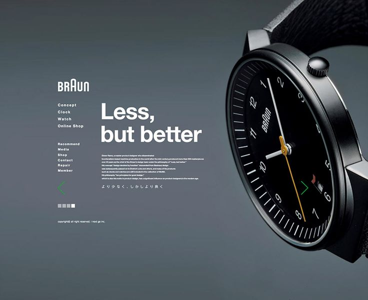 Braun Japan's Website Is Sexy and Simple