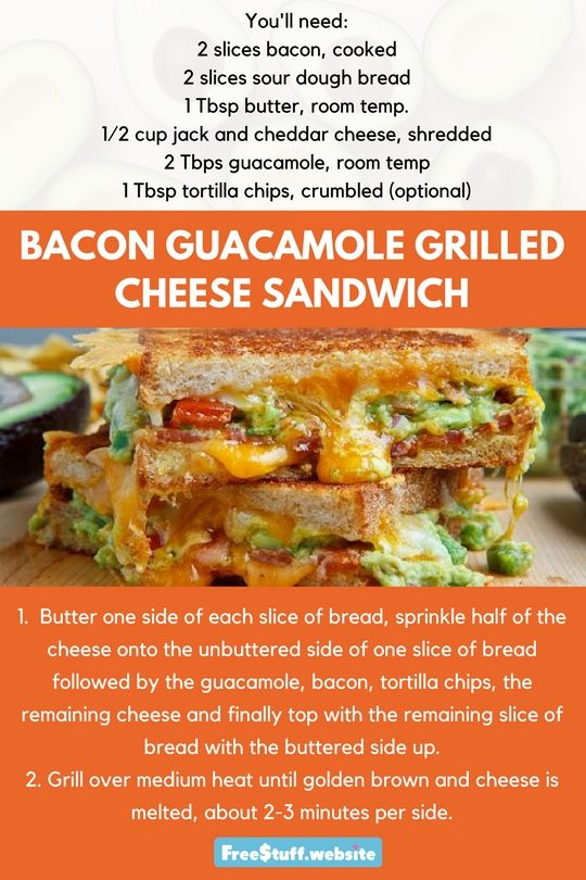 A little bacon and guacamole take this grilled cheese to the next level.