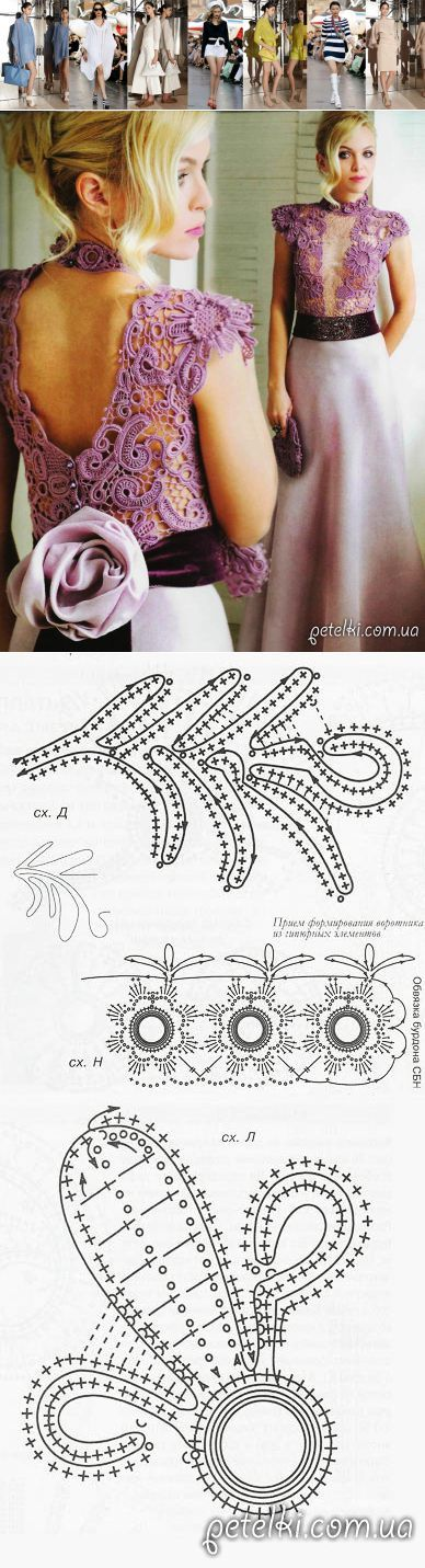 Шикарное платье с вязаным верхом. Описание, схемы.. ♥ Deniz ♥