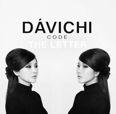 Davichi releases video teaser for upcoming song 'The Letter' | allkpop.com