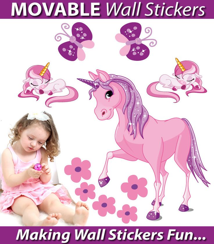 Unicorn Wall Stickers - Totally Movable, $8.95 (http://www.wholesaleprinters.com.au/unicorn-wall-stickers-totally-movable/)