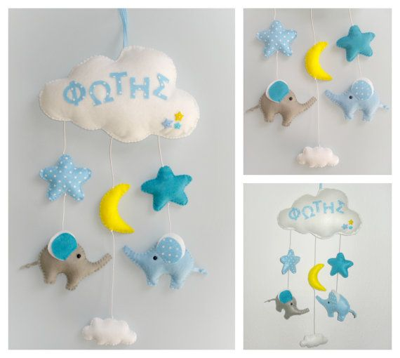 Felt cloud baby crib mobile personalized by LittleFairyCottage