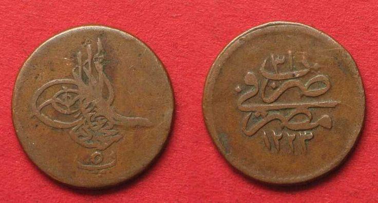 1837 Ägypten OTTOMAN EGYPT 5 Para AH1223-31(1837) MAHMUD II copper VF # 91766 VF