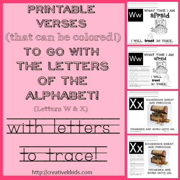 Tracing practice for preschoolers and kindergartners for letters W & X that correspond with ABeka memory verses for school.  Free printables!