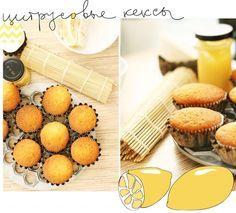 цитрусовые кексы с лимоном рецепт