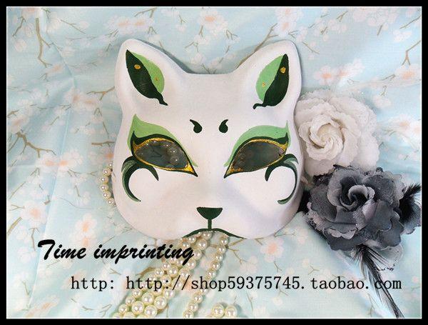 COSPLAY 道具 飾品 純手繪 藝術 日本 和服 日式和風 貓狐狸面具