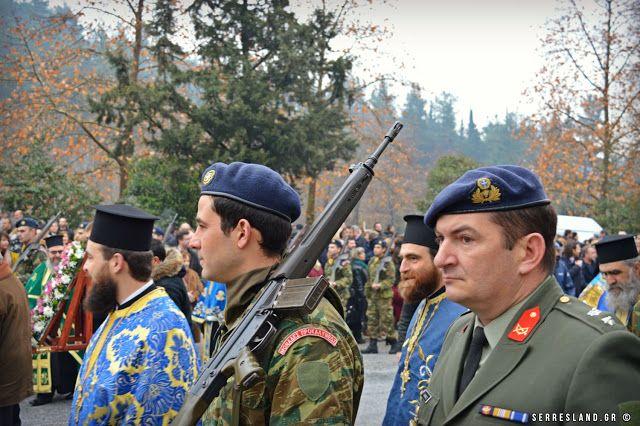 Φωτογραφικό υλικό του SerresLand.gr: Θεοφάνεια στη Κοιλάδα Αγίων Αναργύρων στις Σέρρες