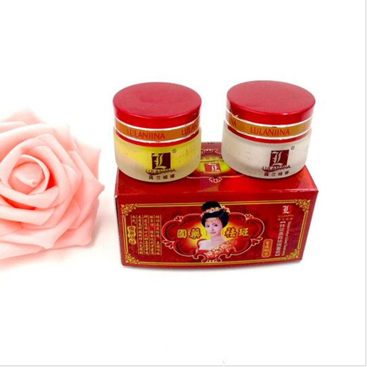 Lulanjina Whitening Cream Freckle Dark Spots Remover Natural Ginseng Extract