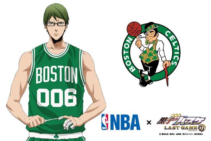 【NBA×劇場版黒子のバスケ】コラボビジュアル第2弾は緑間!コラボするチームはNBAでも屈指の伝統を持つボストン・セルティックスです!チームカラーの緑色もですが、ウエストの部分にさりげなく入ったクローバーのワンポイントも緑間にピッタリな感じがします。