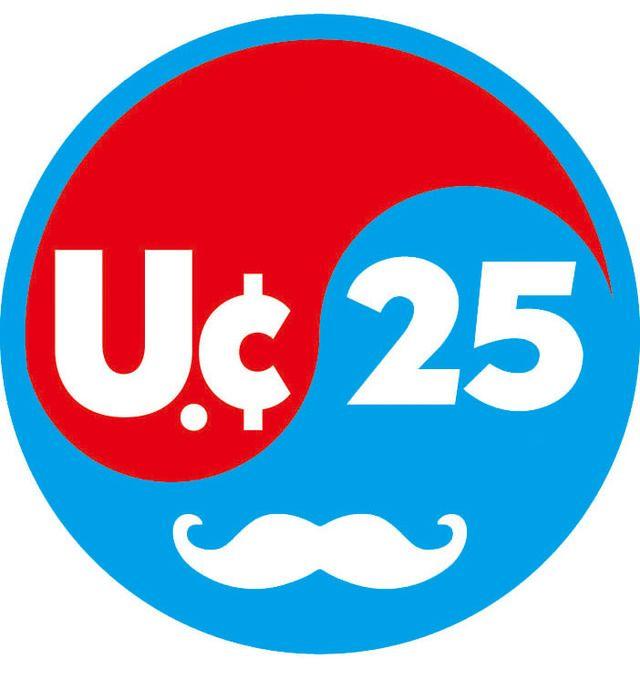 ユニコーンデビュー25周年ロゴ