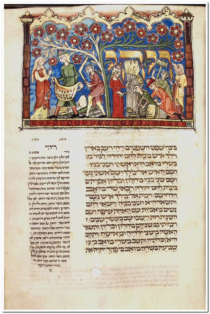 349 best hebrew illuminated manuscripts images on pinterest