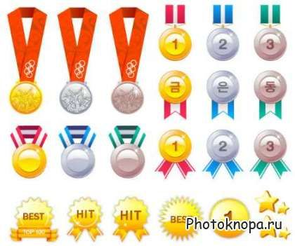 Военные и боевые медали, награды, кубки и ордена в векторе