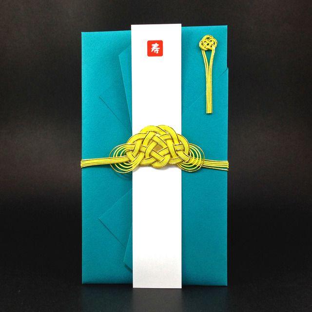 ハンドメイドマーケット minne(ミンネ)| 浅葱に黄色の松結びのご祝儀袋