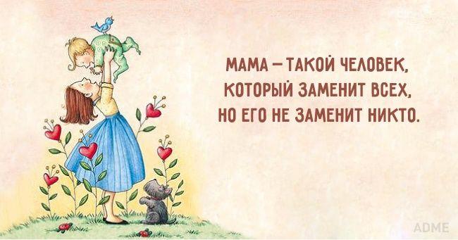 Наполненные нежностью открытки — о наших мамах | Ирина Лем приглашает