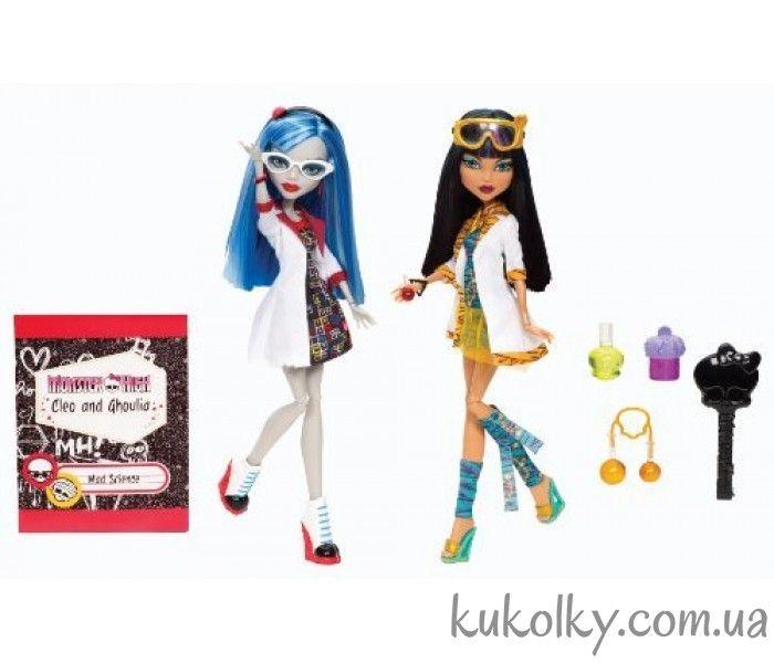 Набор кукол Гулия и Клео Де Нил Классная комната/Безумная наука