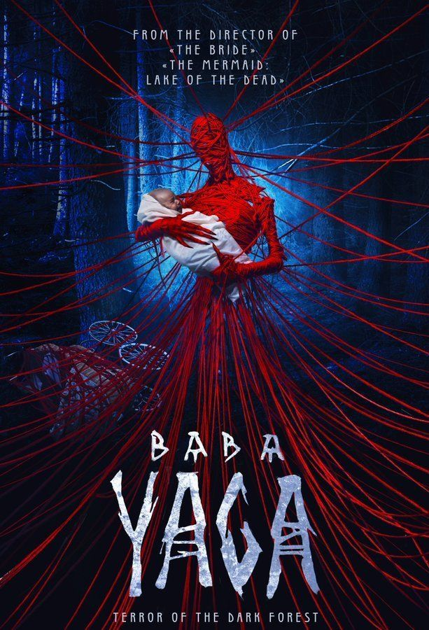 First Poster For Horror Baba Yaga Terror Of The Dark Forest