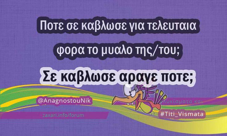 Από τον/την @AnagnostouNik στα γλυκίσματα και #Titi_Vismata