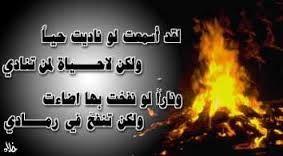 رسالة  رمضان/الى السيد وزير العدل تحت اشراف مدير الموارد البشرية  C9b69972ab7afc3c40ea17d0903e6779