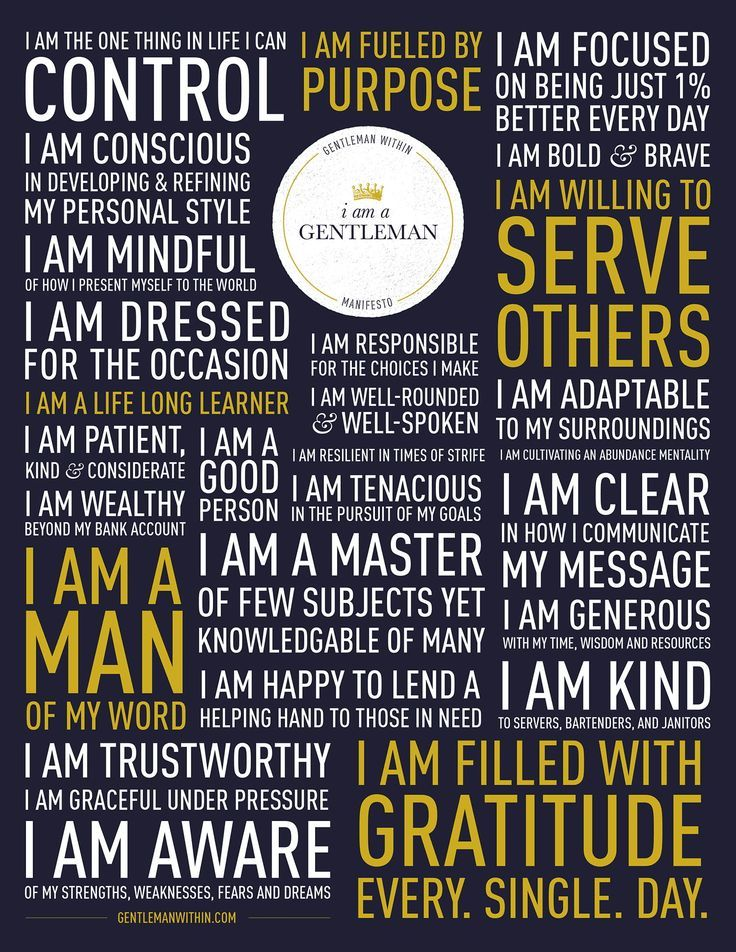 The I Am A Gentleman Manifesto With Images Manifesto Life