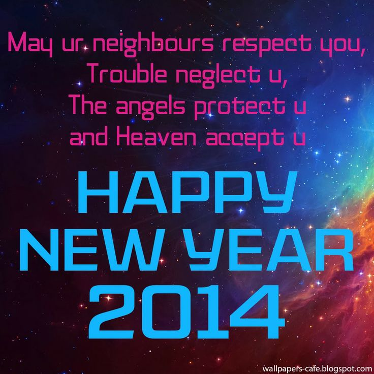 Happy New Year Religious Quotes: 17 Best Images About New Years Status On Pinterest