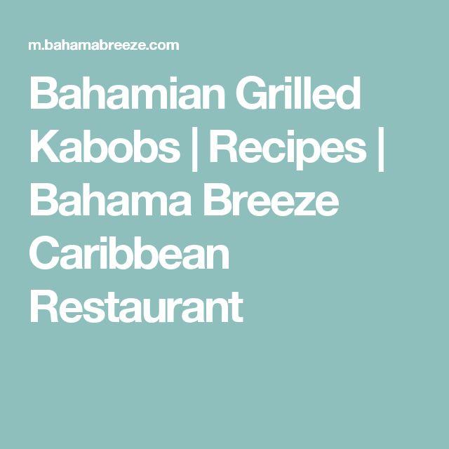 Bahamian Grilled Kabobs | Recipes | Bahama Breeze Caribbean Restaurant