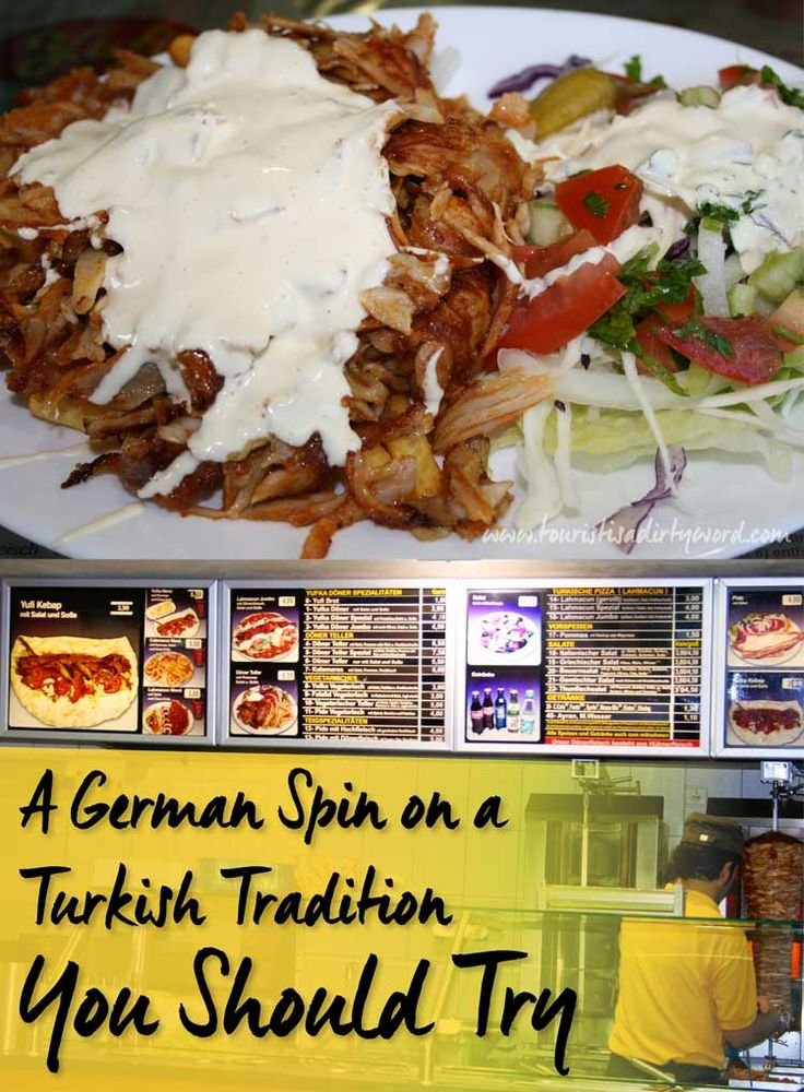 A German Spin on a Turkish Tradition You Should Try - by Tourist is a Dirty Word blog
