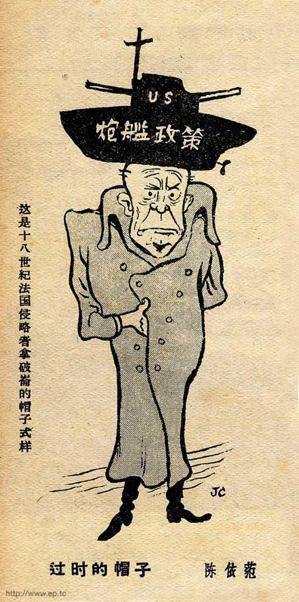 http://copypast.ru/foto5/2461/china_029.jpg