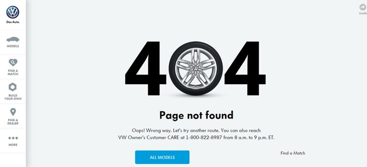 Volkswagen 404 error page