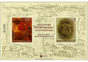 Magyar Posta Zrt. - Újdonságok