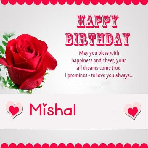 Online Lover Birthday E Cards Image My Name Happy Card Editing