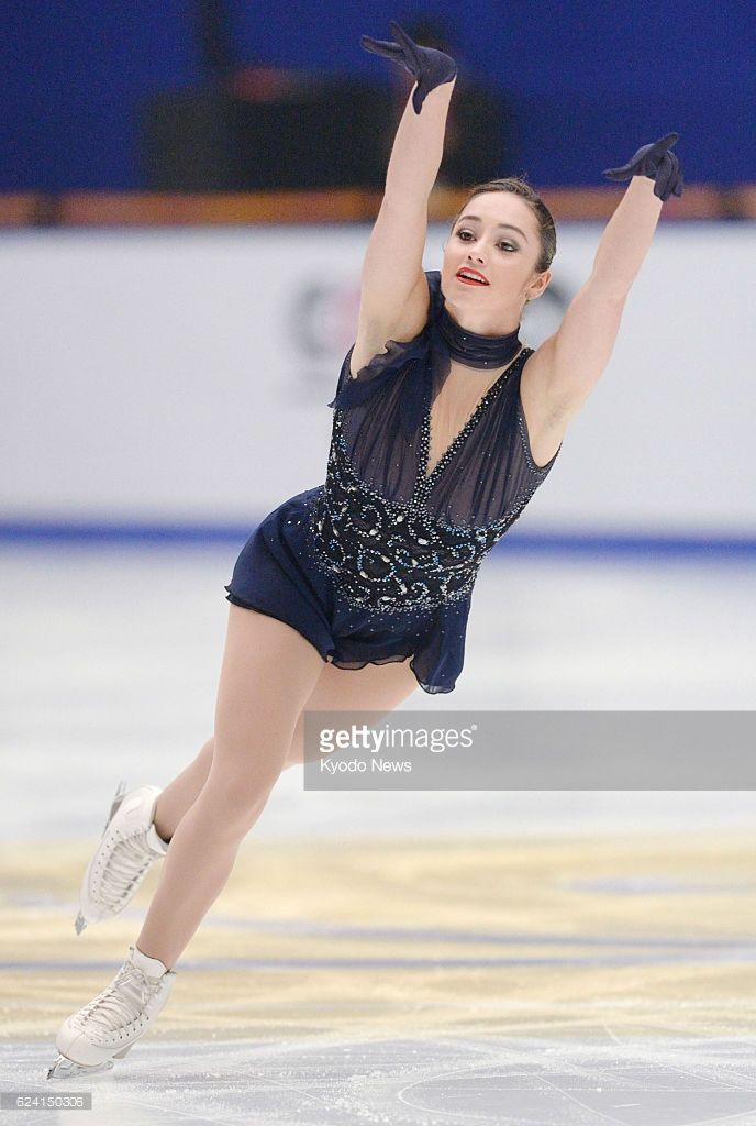 News Photo : Canadian figure skater Kaetlyn Osmond performs...