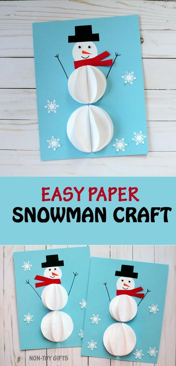 Easy paper snowman craft we made to celebrate Christmas in July. Kids will love creating this winter craft. Great for preschoolers, kindergartners and older kids.   at Non-Toy Gifts