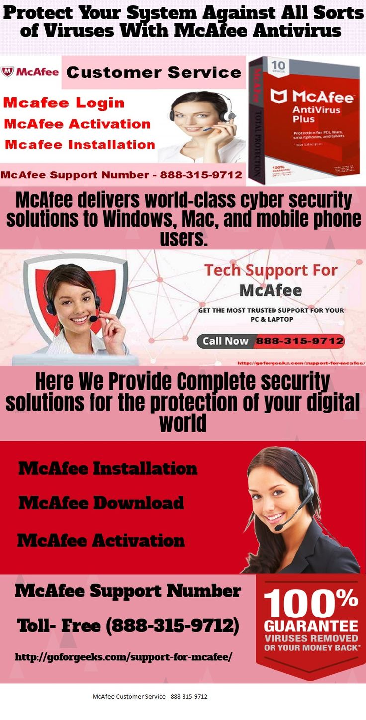 If you face any issues regarding McAfee antivirus like