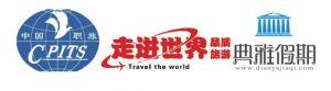 Ξεκινούν οι πτήσεις Τσάρτερ Κίνα – Ελλάδα