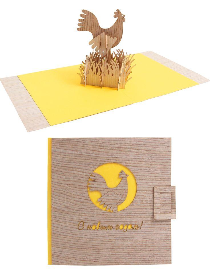 Новогодние деревянные открытки - Деревянная открытка, открытка с вырубкой, объёмная открытка, новогодняя открытка, pop-up