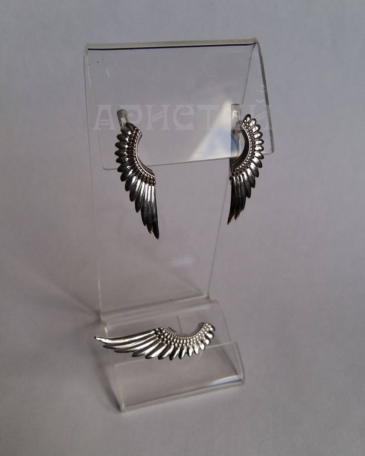 "Set ""Wings"" by ARISTEY on Etsy"