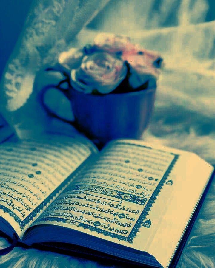 Pin By بسم الله الرحمن الرحيم On خلفيات اسلامية