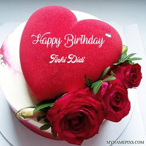 Beautiful Red Heart Name Birthday Cake With Red Roses