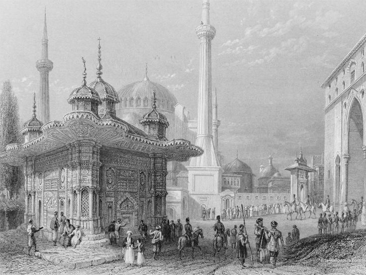 The city I was born.The Ottoman Empire, Osmanic Empire or Ottoman State.