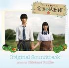Kingyo Club Original Soundtrack