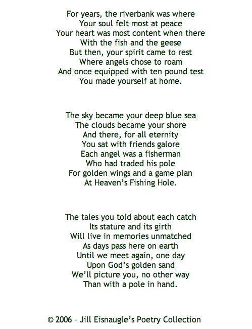 The fishing hole lyrics
