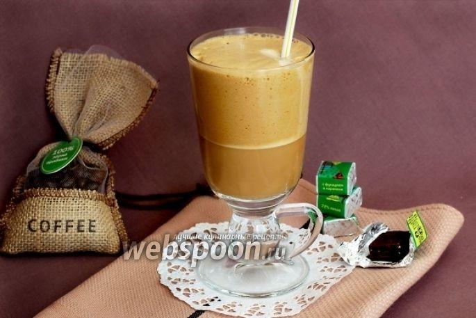 Готовим холодный кофе Фраппе Фраппе — способ подачи прохладительных напитков, которые подаются с колотым льдом и представляют собой смешанный коктейль на основе кофе, мороженого, холодного молока и фруктово-ягодного сиропа. Кофе Фраппе — чисто греческий рецепт, это холодный кофе со взбитой пенкой, прекрасно освежающий и бодрящий в жаркую погоду. Слово frappe французского происхождения, означает «взбитый, перемешанный». Но у французов Фраппе — это обычно холодный коктейль с молоком…