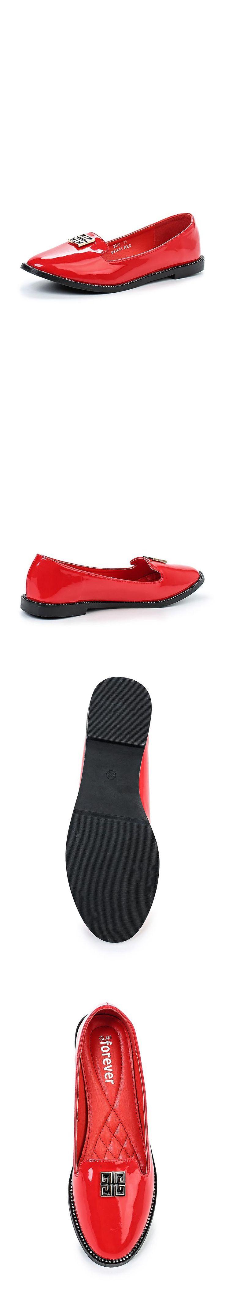 Женская обувь лоферы GLAMforever за 3350.00 руб.